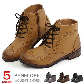 アシックス ショートブーツ レディース カジュアルシューズ 靴 PENELOPE PN-68400