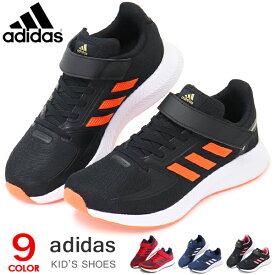 アディダス adidas キッズ スニーカー アディダスファイト ランニングシューズ 男の子 女の子 子供靴 adidasfaito CORE FAITO EL K