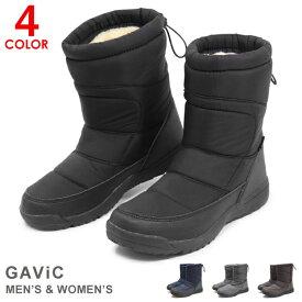 スノーブーツ レディース メンズ ブーツ 防寒 撥水 ショート ミドル ウィンターブーツ GAViC GS2227 撥水防寒ブーツ