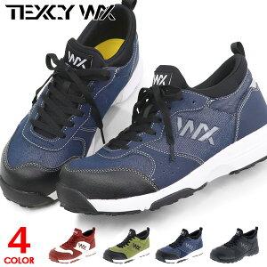 安全靴 アシックス メンズ 作業靴 スリッポン スニーカー おしゃれ かっこいい ハイカット デニム メッシュ 樹脂先芯 滑らない 耐油 軽量 黒 紐 ASICS テクシーワークス WX-0003 WX-0003D