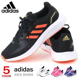 アディダス adidas キッズ スニーカー ジュニアシューズ ランニングシューズ 男の子 女の子 子供靴 adidasfaito RC CLASSIC FLASH FortaFaito RC K