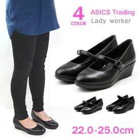 アシックス パンプス 痛くない ローヒール オフィス ビジネス レディース 美脚 黒 靴 疲れない やわらかい 仕事履き Lady worker 送料無料