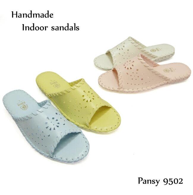 スリッパ パンジー おしゃれ 室内履き レディース ルームシューズ 無地 軽量 来客用 かわいい Pansy 9502