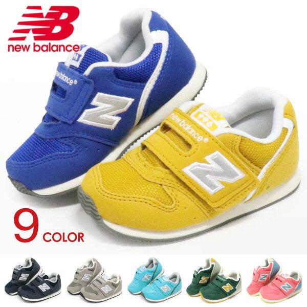 ニューバランス FS996 ベビーシューズ キッズ スニーカー キッズシューズ 子供 靴 男の子 女の子 New Balance 996