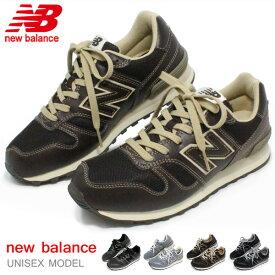 ニューバランス スニーカー メンズ レディース 靴 ウォーキングシューズ カジュアルシューズ メッシュ New Balance W368 M368