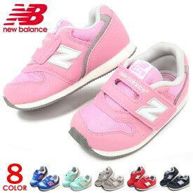 ニューバランス 996 ベビー キッズ スニーカー 靴 男の子 女の子 ベビーシューズ キッズシューズ 新作 New Balance FS996 IV996