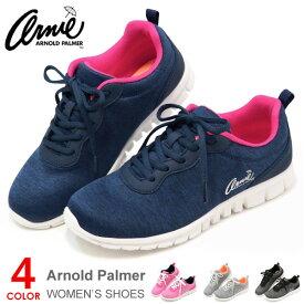 アーノルドパーマー レディース スニーカー ウォーキングシューズ ランニングシューズ アーニー Arnold Palmer AN0903