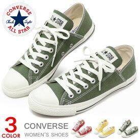 コンバース レディース バブーシュ スニーカー オールスター かかと 踏める 靴 CONVERSE ALL STAR LINEN LP BB OX