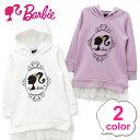 バービー パーカー ロング フード付き 子供服 キッズ レース プルオーバー 女の子 おしゃれ かわいい Barbie 13102