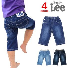 Lee デニム ハーフパンツ ストレッチパンツ キッズ 男の子 女の子 半ズボン ショート ストレッチデニム ボトムス 子供服
