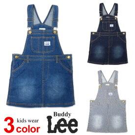 Buddy Lee ジャンパースカート キッズ ベビー ジャンスカ デニム 女の子 子供服 おしゃれ 341188127