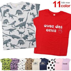 Tシャツ 半袖 キッズ 半袖シャツ 子供服 恐竜 動物 アニマル ドット 無地 男の子 女の子 Gloria