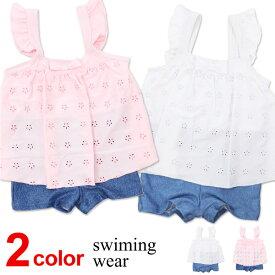 水着 女の子 キッズ ベビー キャミソール タンキニ風 子供服 リボン フリル 花柄 かわいい 342442049