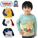 トーマス 長袖 キッズ ベビー 長袖シャツ トレーナー 子供服 男の子 女の子 ベビー服 キャラクター