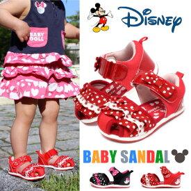 ミッキーマウス ベビーサンダル キッズ サンダル 女の子 ディズニー ミニー 靴 おしゃれ かわいい DS4152 キッズサンダル