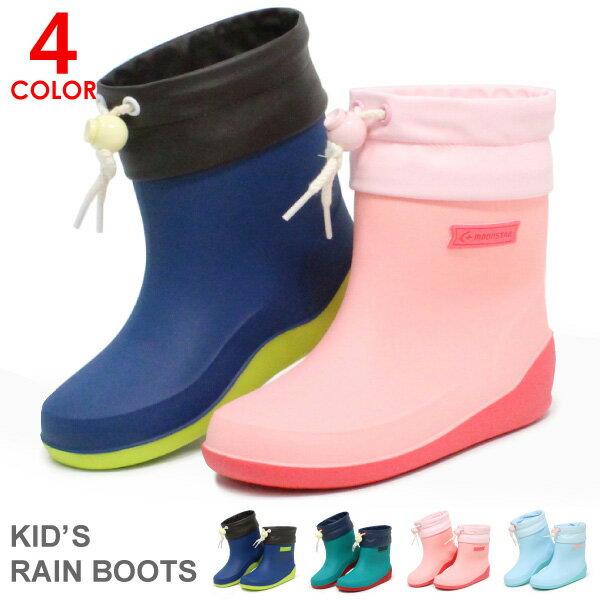 長靴 レインブーツ キッズ ベビー ムーンスター レインシューズ 男の子 女の子 子供靴 おしゃれ 日本製 RB B02
