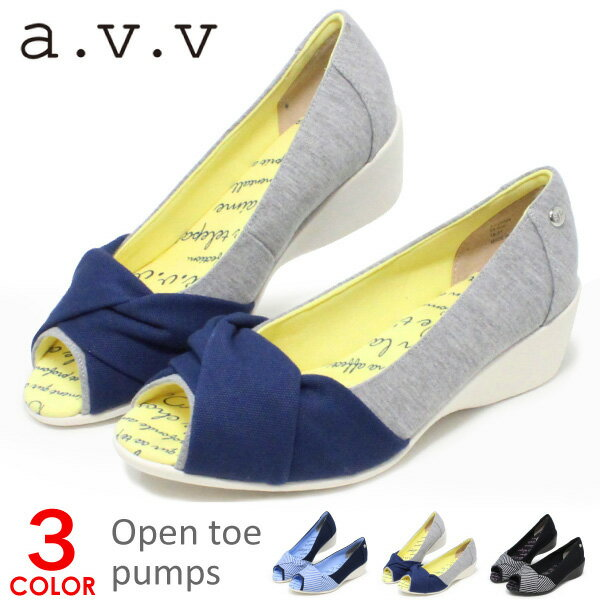 avv パンプス 靴 レディース オープントゥ 痛くない ウェッジソール シューズ おしゃれ a.v.v 5006