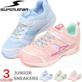 スーパースター バネのチカラ ムーンスター 女の子 ランニングシューズ ジュニアシューズ キッズ スニーカー 運動靴 J846