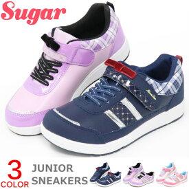 ムーンスター キッズ スニーカー 女の子 ジュニアシューズ 通学靴 コートシューズ リボン シュガー SG C494