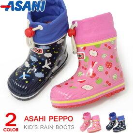 スノーブーツ ベビー ブーツ キッズ 男の子 女の子 長靴 レインブーツ 防寒ブーツ 防水 子供 雪遊び ペポ R801UL