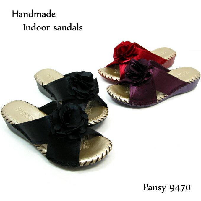 スリッパ パンジー 花柄 おしゃれ 室内履き レディース ルームシューズ 来客用 婦人 無地 軽量 上品 Pansy 9470