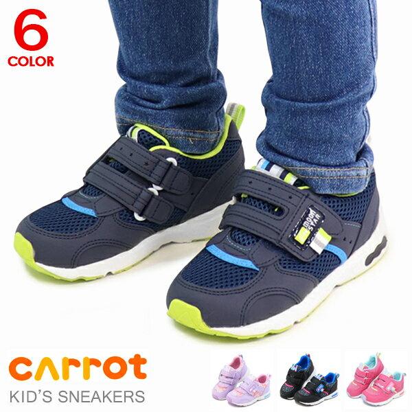 キャロット キッズ スニーカー 靴 男の子 女の子 ムーンスター キッズシューズ 3E 幅広 moonstar Carrot C2146