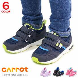 キャロット キッズ スニーカー 靴 シューズ ムーンスター 男の子 女の子 キッズシューズ 3E 幅広 moonstar Carrot C2146