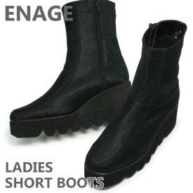 ショートブーツ 厚底 レディース ブーツ ミドル ショート ファスナー付き 太ヒール 軽量 黒 ブラック ENAGE K-470 471