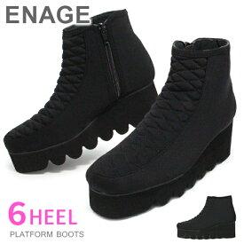 ショートブーツ 厚底 レディース ブーツ ショート ファスナー付き 太ヒール 軽量 黒 ブラック ENAGE K-599