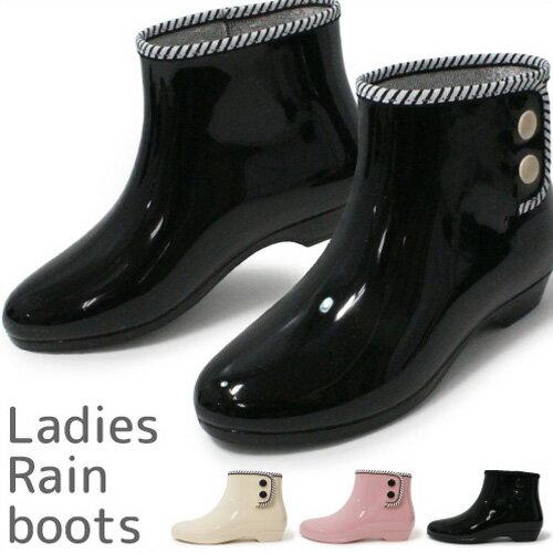 レインブーツ レディース ショート 長靴 完全防水 日本製 おしゃれ かわいい R-3 R-3B