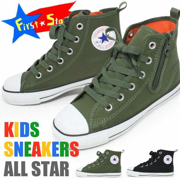 コンバース キッズ オールスター スニーカー ジュニアシューズ 靴 CONVERSE CHILD ALL STAR N MA-NYLON Z HI おしゃれ