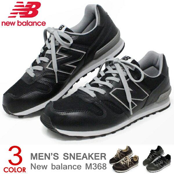 ニューバランス メンズ スニーカー ウォーキングシューズ カジュアルシューズ レザー メッシュ 靴 New Balance M368