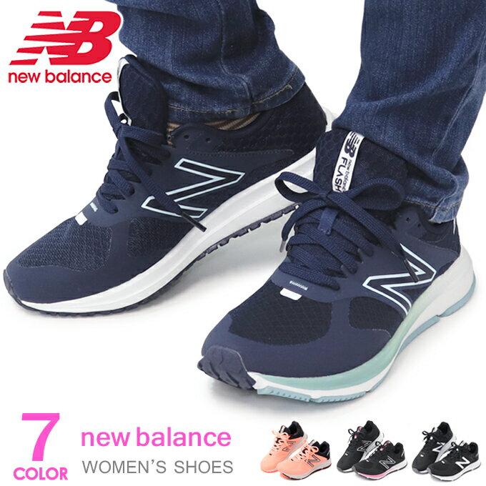 ニューバランス ランニングシューズ レディース ウォーキングシューズ スニーカー 靴 おしゃれ NewBalance WFLSH