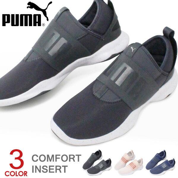 プーマ ウォーキングシューズ レディース ランニングシューズ スリッポン スニーカー 靴 PUMA Dare Wns Speckles 365252
