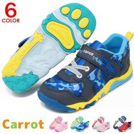 キャロット キッズ スニーカー 靴 シューズ ムーンスター 男の子 女の子 足跡 公園 動物 キッズシューズ Carrot C2233 C2221