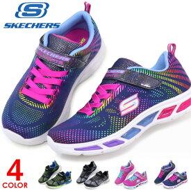 スケッチャーズ 光る靴 キッズ スニーカー 男の子 女の子 ジュニアシューズ ランニングシューズ SKECHERS 90553L 10959L