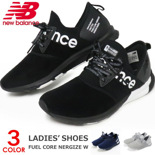 ニューバランス レディース ウォーキングシューズ スリッポン スニーカー 靴 ランニングシューズ ナージャイズ New Balance NERGIZE WXNRG