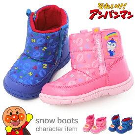 アンパンマン ブーツ キッズ ベビーブーツ スノーブーツ 撥水 ショート 男の子 女の子 子供 靴 APM B34 B26