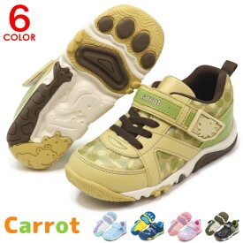 キャロット スニーカー シューズ 靴 ムーンスター キッズ 男の子 女の子 足跡 公園 動物 キッズシューズ Carrot C2248 C2233 C2221 送料無料
