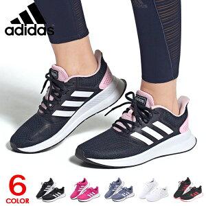 アディダス adidas ランニングシューズ レディース スニーカー 靴 ウォーキングシューズ カジュアル FALCONRUN W