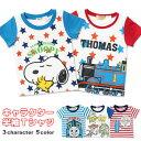 Tシャツ 子供服 半袖 キッズ ベビー スヌーピー きかんしゃトーマス トイストーリー ディズニー 男の子 キャラクター