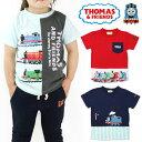 きかんしゃトーマス 服 Tシャツ 半袖 キッズ ベビー 半袖シャツ 子供服 トーマス 男の子 女の子 ベビー服 キャラクター
