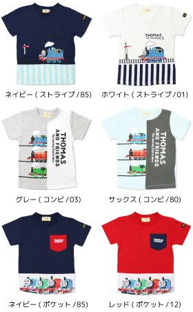 トーマス_半袖Tシャツ_カラー