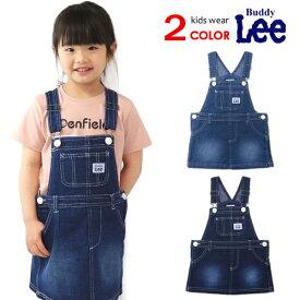 Buddy Lee ジャンパースカート キッズ ベビー ジャンスカ デニム 女の子 子供服 おしゃれ 341181122