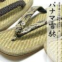 雪駄 男性 草履 牛皮底 蛇柄 パイソン柄 メンズ サンダル 和柄 波シコロ 大きいサイズ 日本製