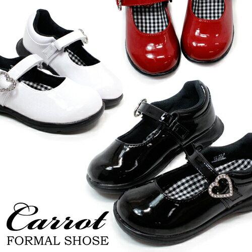 キャロット フォーマルシューズ キッズ 女の子 パンプス 子供 靴 フォーマル靴 ベビー おしゃれ 履きやすい 黒 ブラック C2093 送料無料