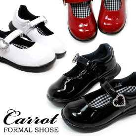 キャロット フォーマルシューズ パンプス 女の子 キッズ 子供 靴 フォーマル靴 ムーンスター ベビー おしゃれ 履きやすい 黒 ブラック C2093 送料無料