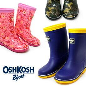 オシュコシュ 長靴 レインブーツ キッズ 防水 レインシューズ 男の子 女の子 ショートブーツ ロンプ C59