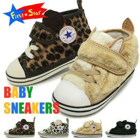 コンバース ベビーシューズ キッズ ベビーオールスター スニーカー 子供靴 男の子 女の子 動物 CONVERSE BABY ALLSTAR V-1