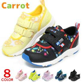 キャロット スニーカー 靴 シューズ キッズ ムーンスター 男の子 女の子 子供 キッズシューズ moonstar Carrot C2175